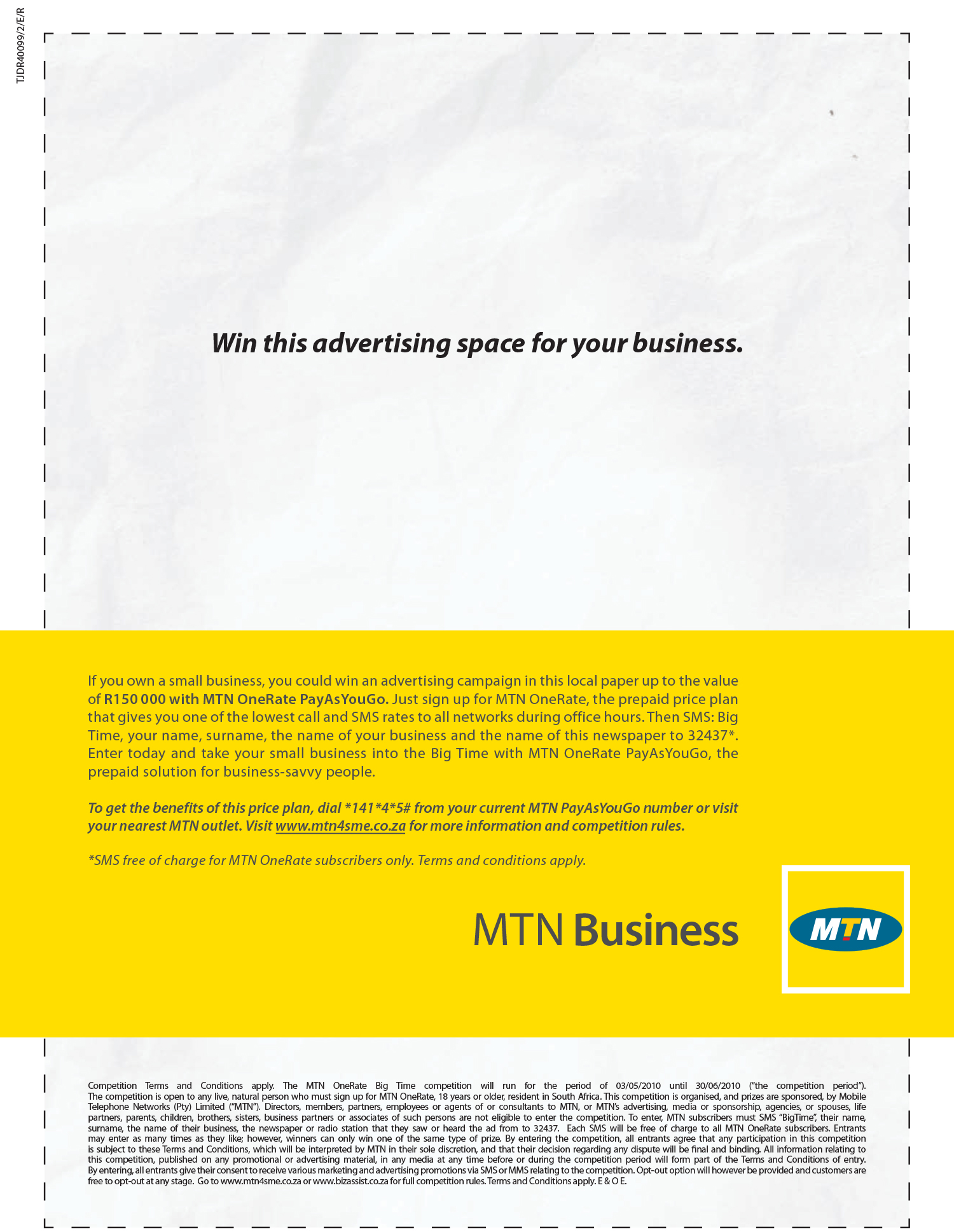 mtn business plan